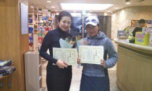 第1516回 緑ヶ丘テニスガーデン 女子ダブルス準優勝:小泉・大久保ペア