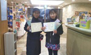 第1516回 緑ヶ丘テニスガーデン 女子ダブルス優勝:塩田・溝渕ペア