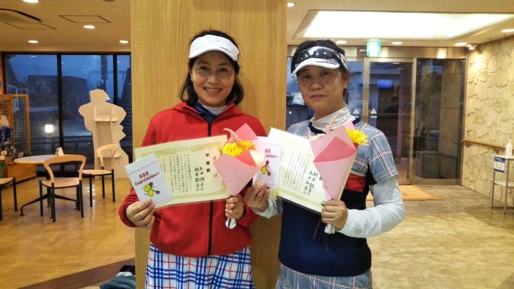 準優勝:本田・新井ペア