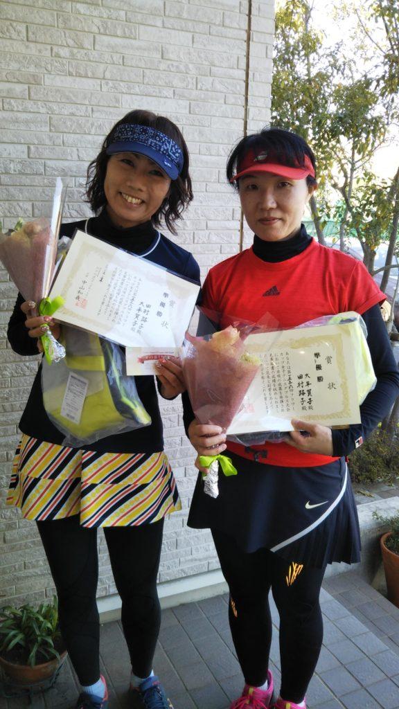 準優勝:田村・大平ペア