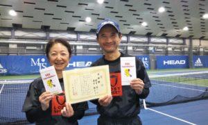 第242回 MTSテニスアリーナ三鷹 ナイター夫婦ミックスダブルス準優勝:櫻井夫妻