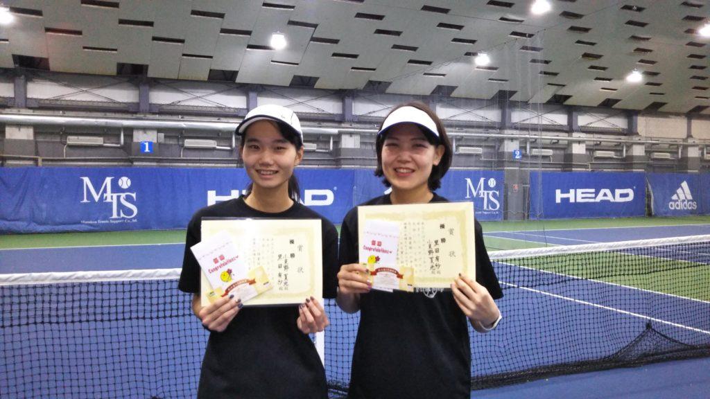 優勝:小見野・黒田ペア