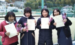 第1629回 百草テニスガーデン 女子チーム戦準優勝:『クリスマスカップ』