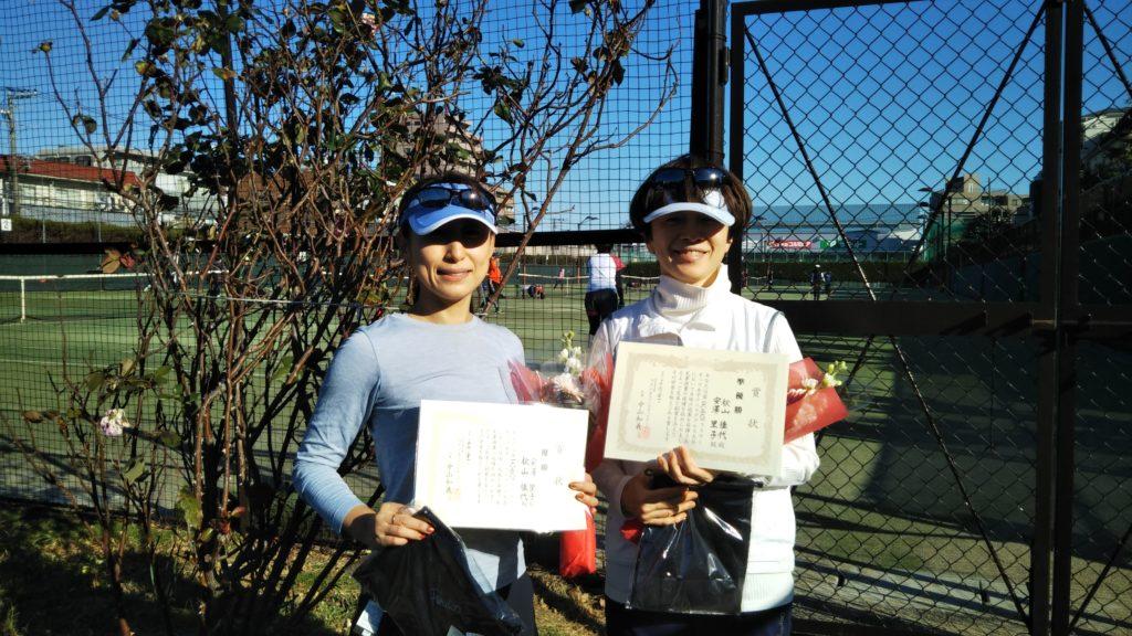 準優勝:安澤・秋山ペア