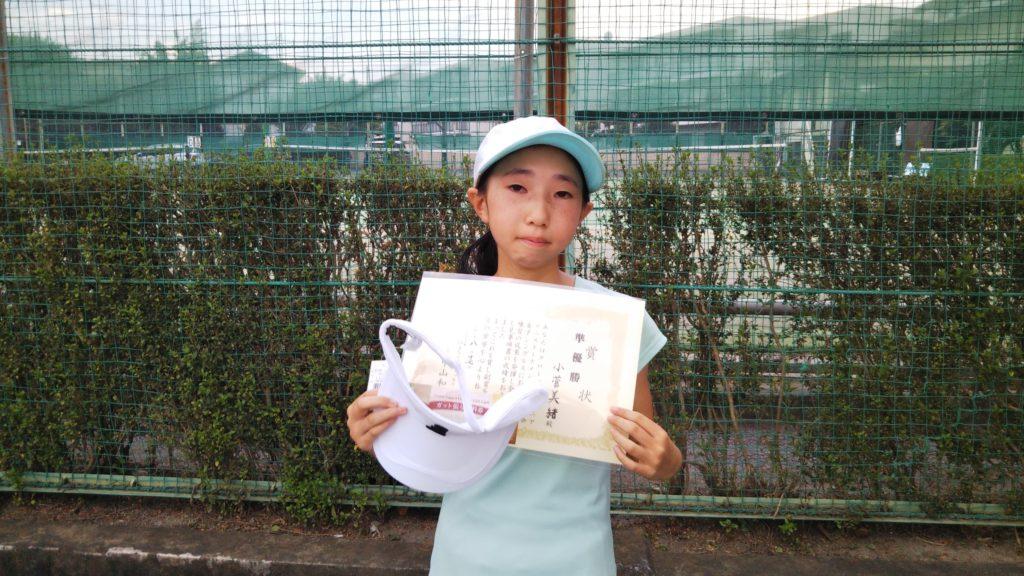 準優勝:小菅 美緒選手