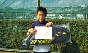 第47回 関町ローンテニスクラブ 小学生男子12歳以下優勝:羽生田 琉碧選手