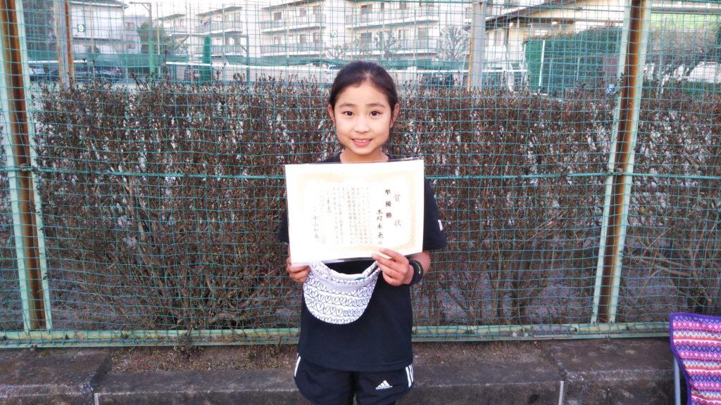 準優勝:本村 未来選手