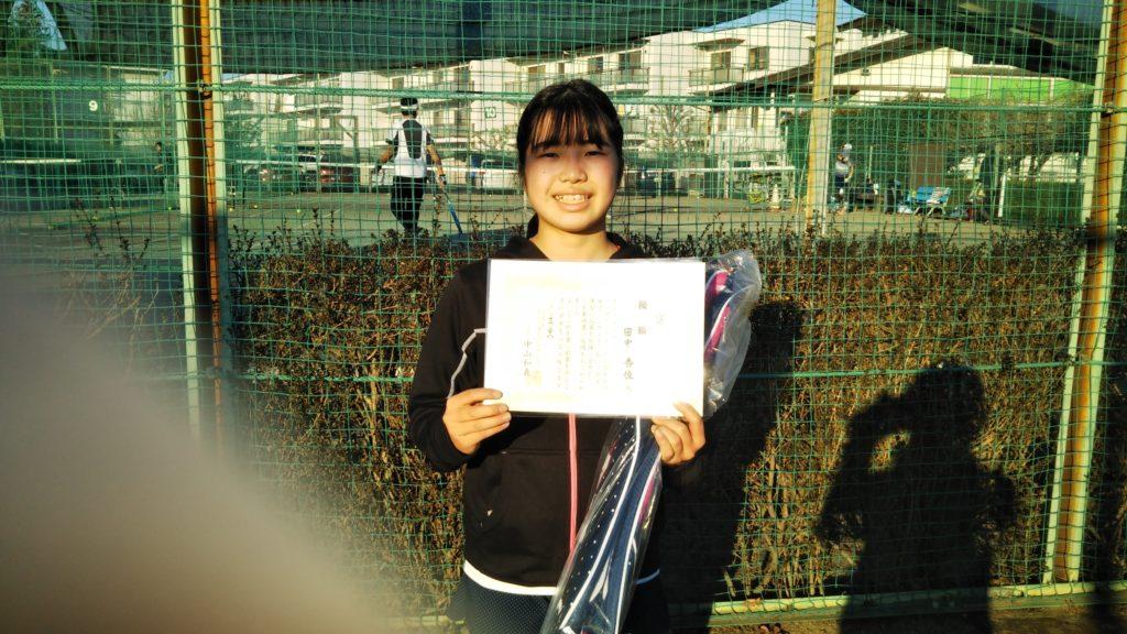 優勝:田中 杏佳選手